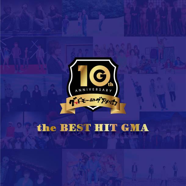 アルバム『the BEST HIT GMA』【通常盤】