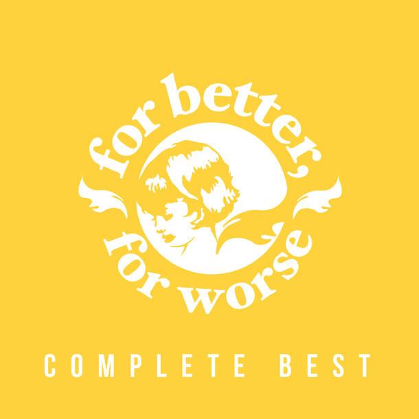 アルバム『COMPLETE BEST』