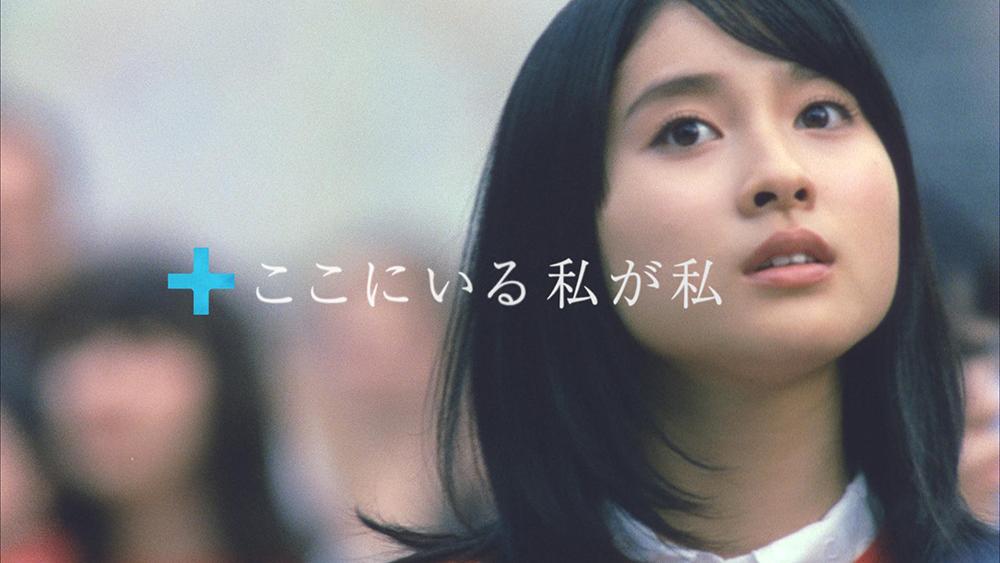 『キャリタス就活2017』 新CM
