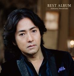 秋川雅史「千の風になって」収録『BEST ALBUM』ジャケット画像