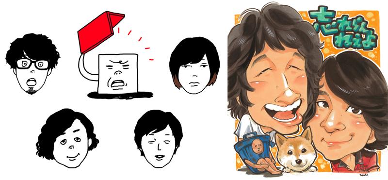 キュウソネコカミ(画像左)と忘れらんねえよの対バンライブが「EXシアターTV Live」にて独占放送
