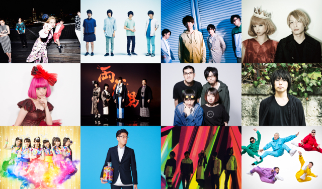 『Coca-Cola presents unBORDE 5th Anniversary Fes 2016』出演アーティスト