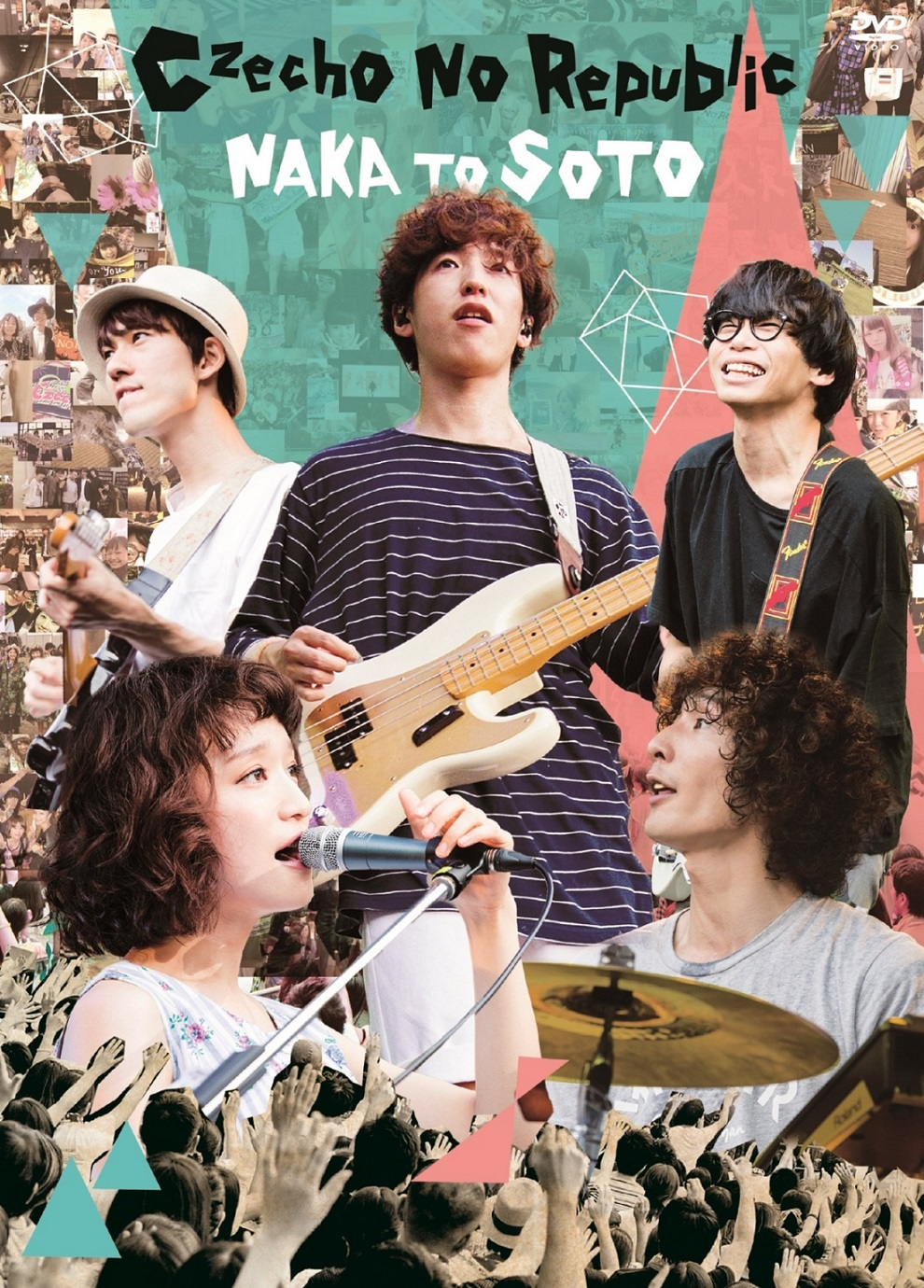 DVD『NAKA TO SOTO』