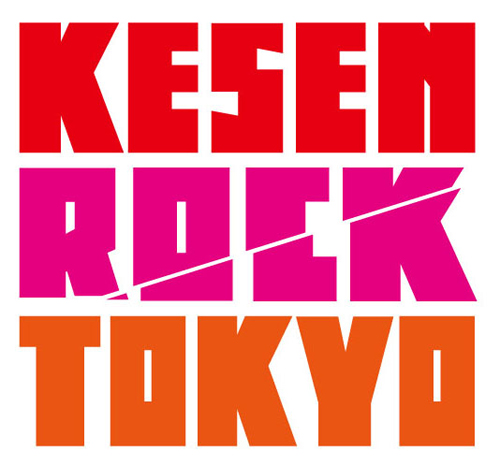 チーム<KESEN ROCK TOKYO>ロゴ