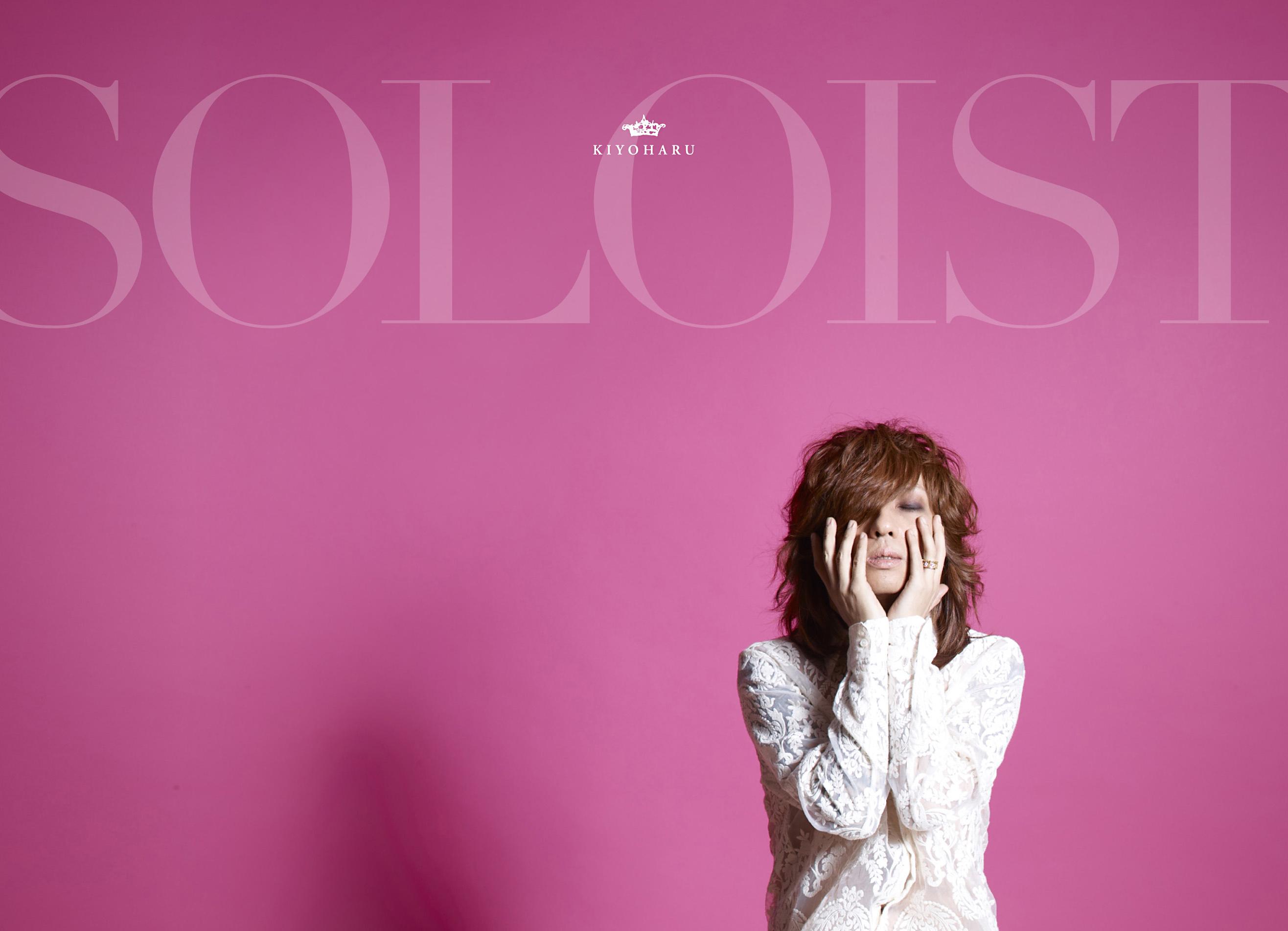 アルバム『SOLOIST』【初回限定盤】(CD+DVD)