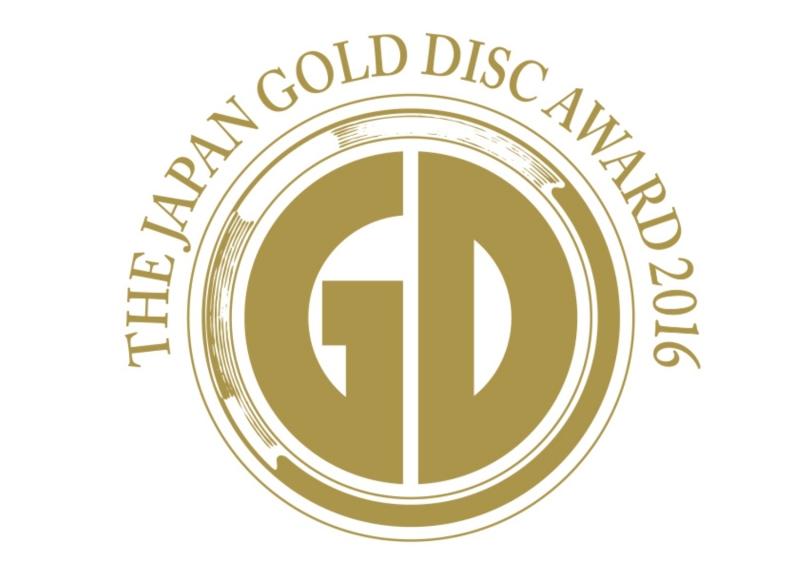 「第30回 日本ゴールドディスク大賞」受賞作品・アーティストが発表に