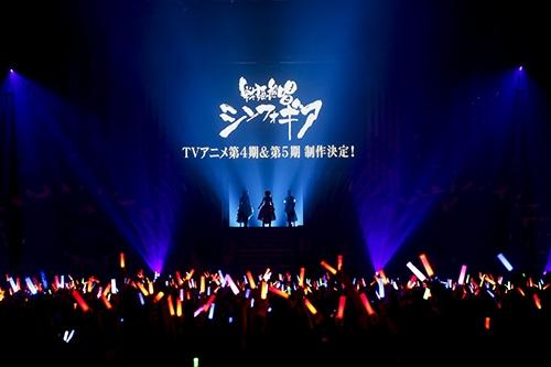 "TVアニメ第4期&第5期の制作決定が発表された""シンフォギアライブ2016""  Photo:hajime kamiiisaka"