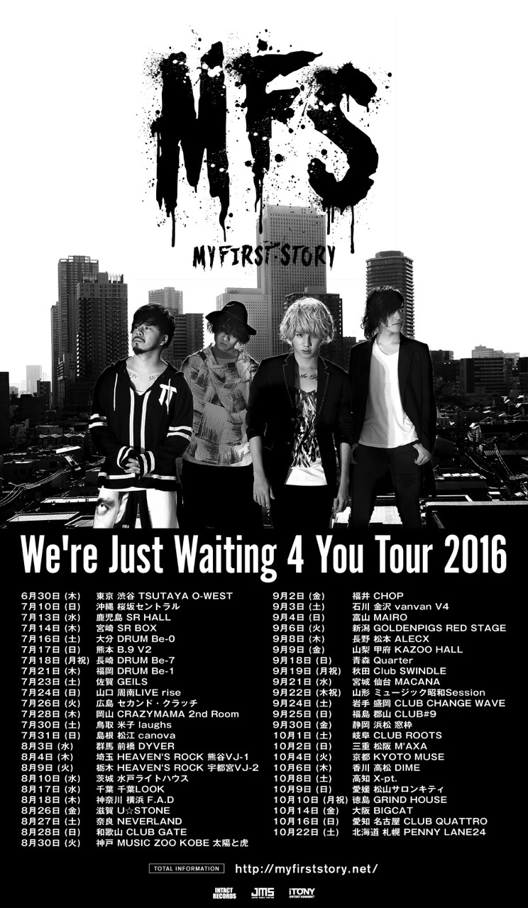 「We're Just Waiting 4 You Tour 2016」