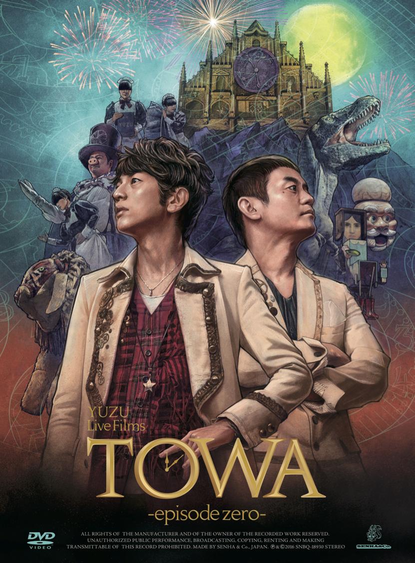 DVD&Blu-ray『LIVE FILMS TOWA -episode zero-』