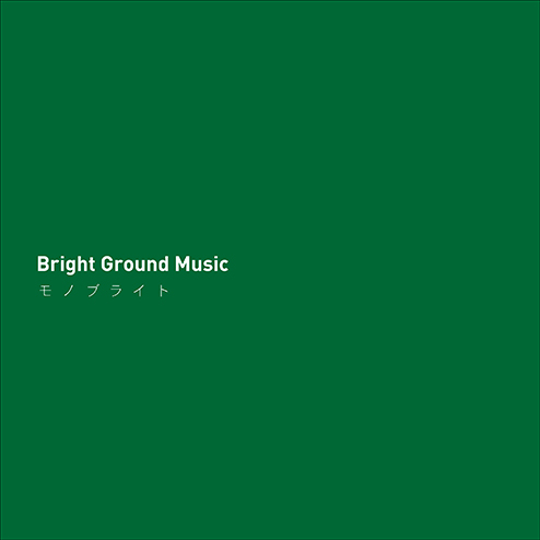 アルバム『Bright Ground Music』
