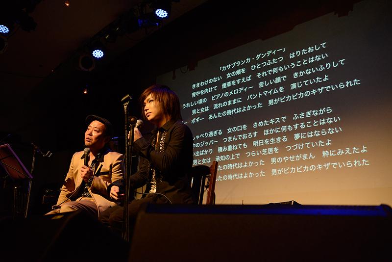 4月10日@東京・青山CAY