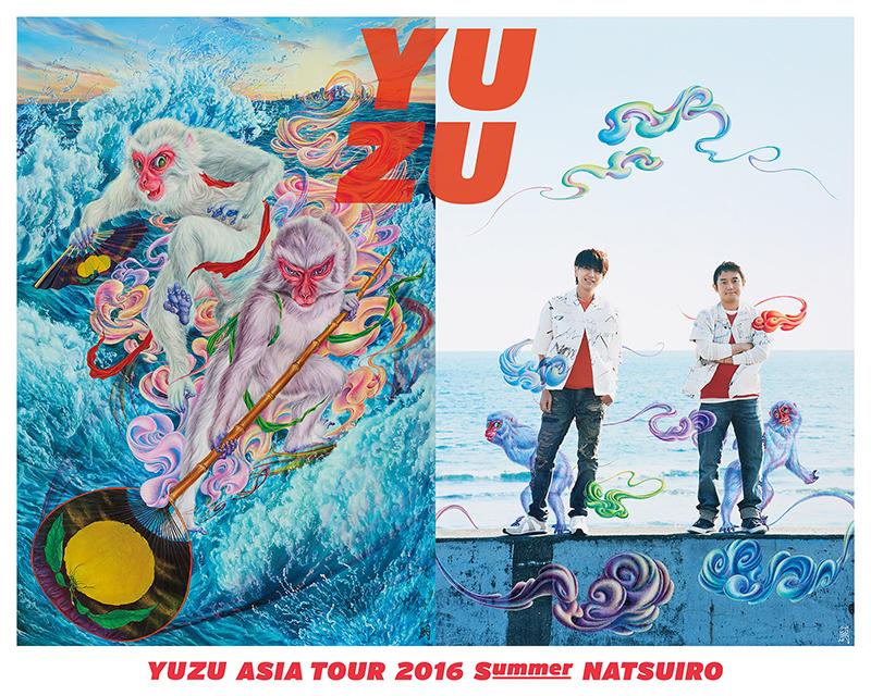『YUZU ASIA TOUR 2016 Summer NATSUIRO』ビジュアル