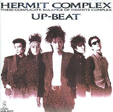日本ロック史における重要バンド、UP-BEATが残した神盤『HERMIT COMPLEX』