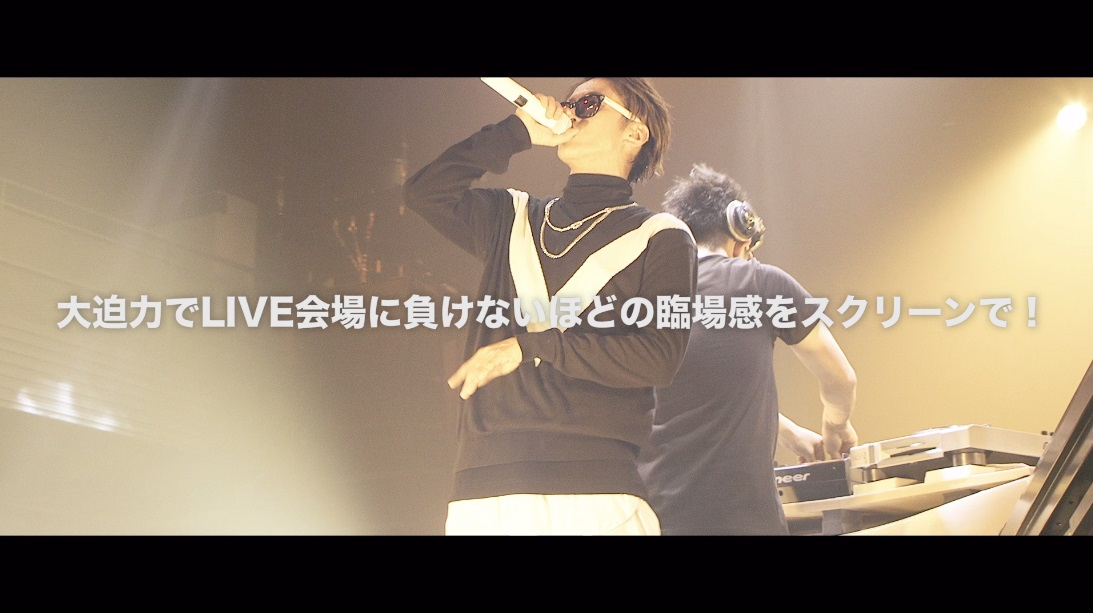 『Hilcrhyme 10th Anniversary FILM 「PARALLEL WORLD」 3D』予告編
