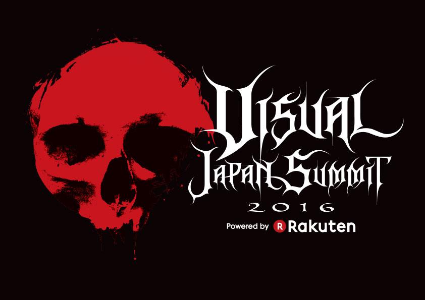 「VISUAL JAPAN SUMMIT 2016 Powered by Rakuten」ロゴ