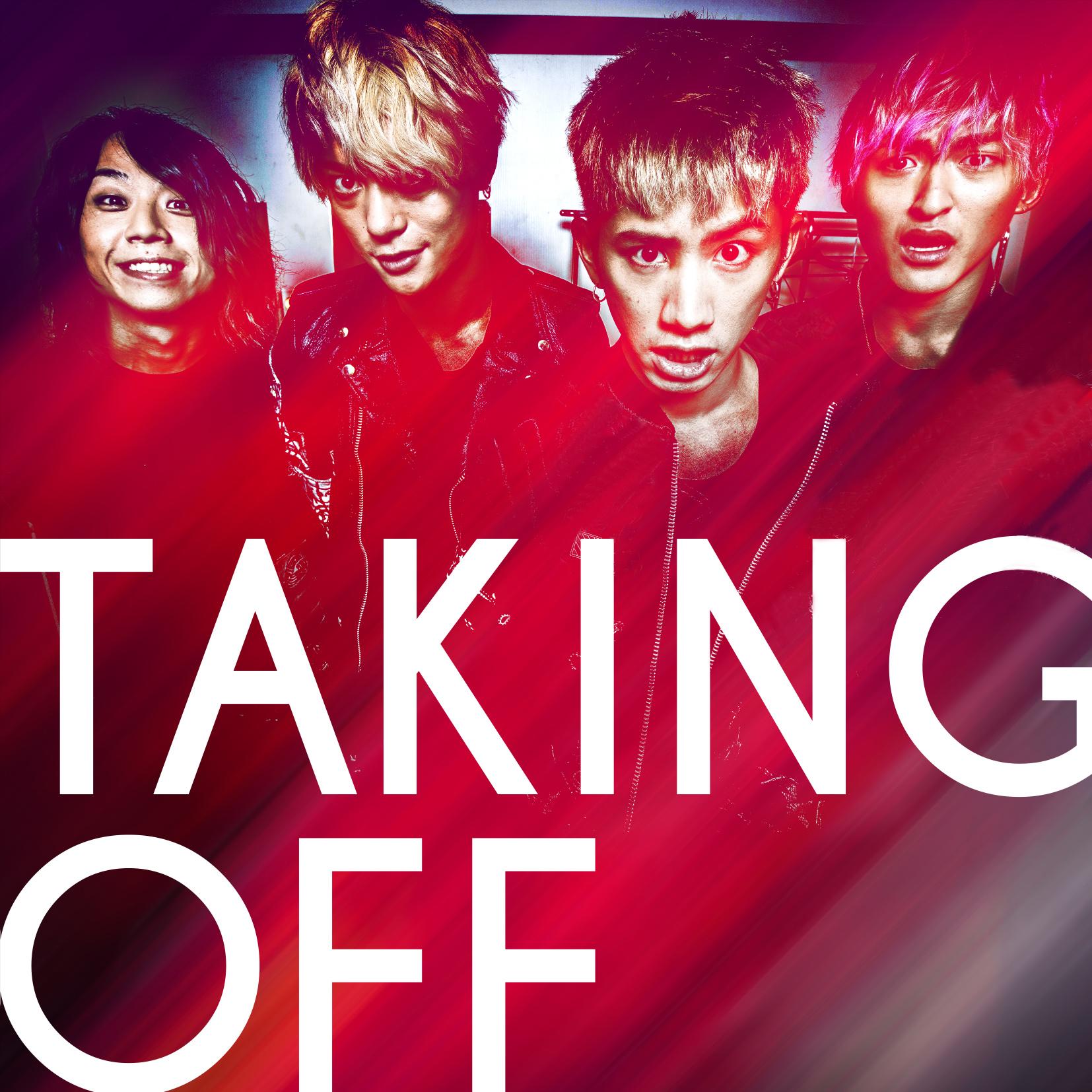 配信シングル「Taking Off」