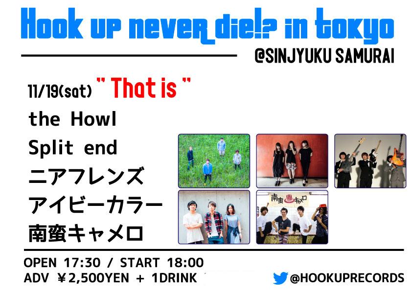 """『HOOK UP NEVER DIE !? in TOKYO """"That is""""』"""