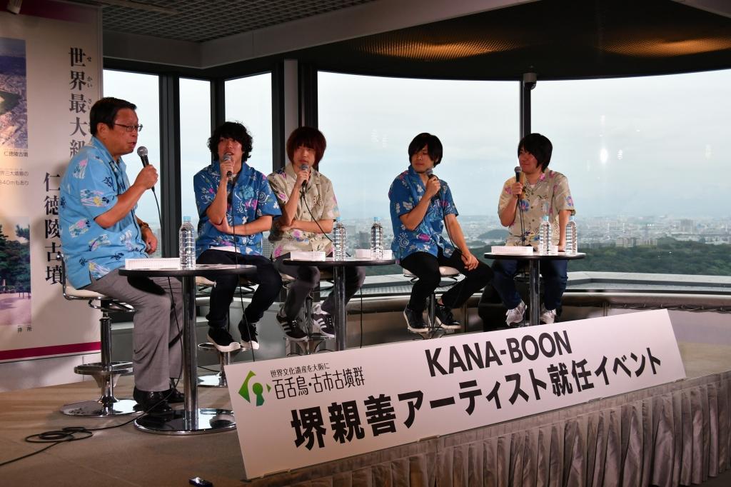 9月29日(木)@「堺親善アーティスト」就任式