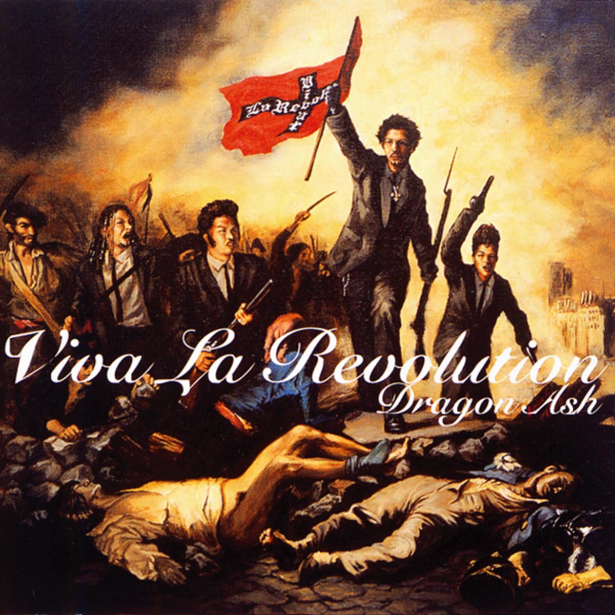 an overview of the viva la revolution 'viva la revolución: eric hobsbawm on latin america', by eric hobsbawm the  latin  review by john paul rathbone june 17, 2016.