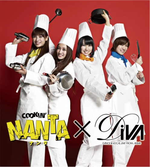 AKB48派生ユニットDiVA  韓国ミュージカル「NANTA」応援団に就任