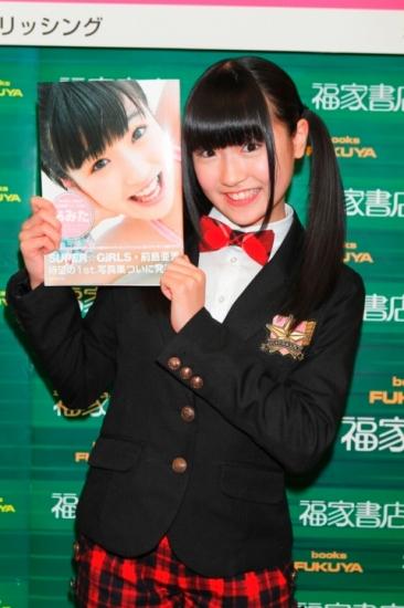 「120点の出来」SUPER☆GiRLS前島亜美 写真集発売イベントにファン1000人が集結