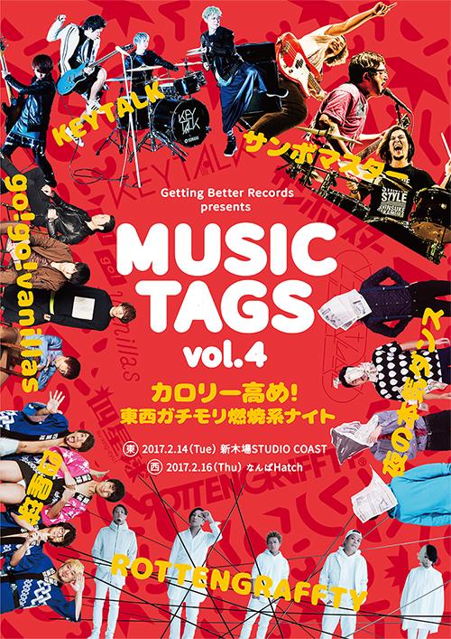 『MUSIC TAGS vol.4』ポスター