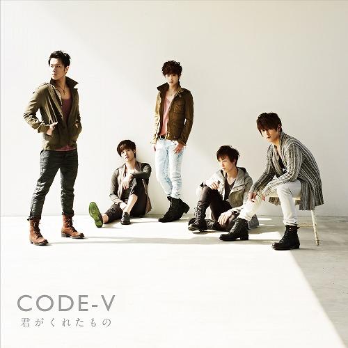 実力派ボーカル・アイドル・グループ、CODE-Vが5月に日本デビュー