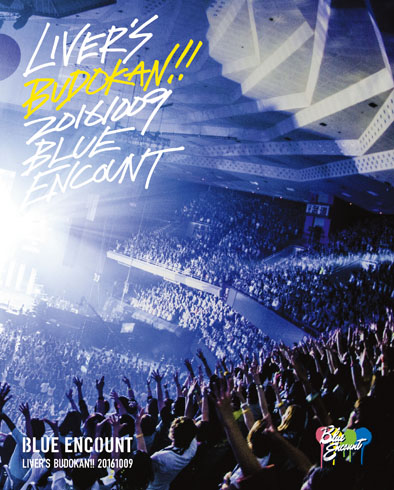 Blu-ray『LIVER'S 武道館』【初回生産限定盤】(BD+ラバーバンド)