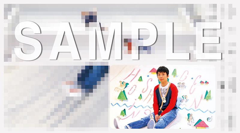 「星野源『Music Video Tour 2010-2017』オリジナルステッカーシート」Atype