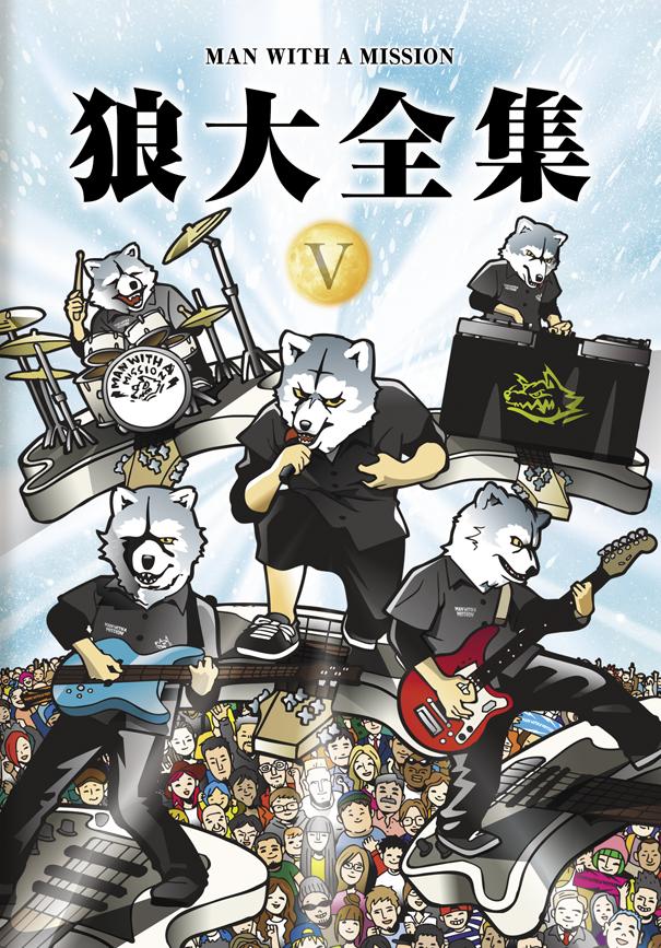 DVD&Blu-ray「狼大全集V」
