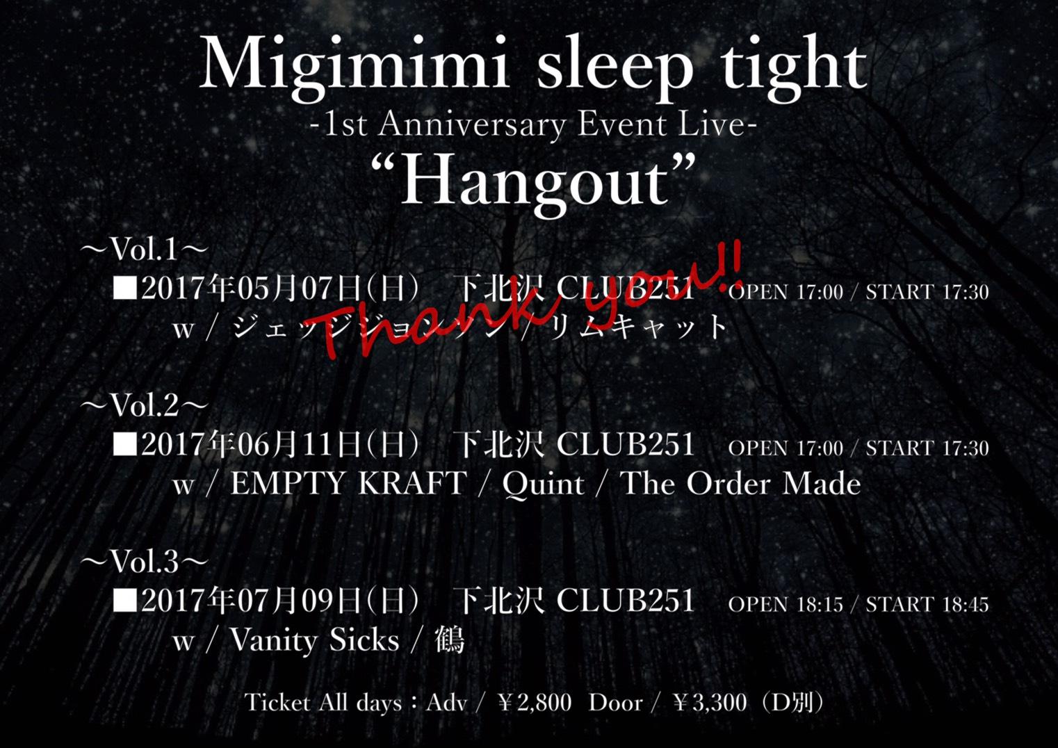 "「Migimimi sleep tight -1st Anniversary Event Live-""Hangout Vol.3""」フライヤー画像"
