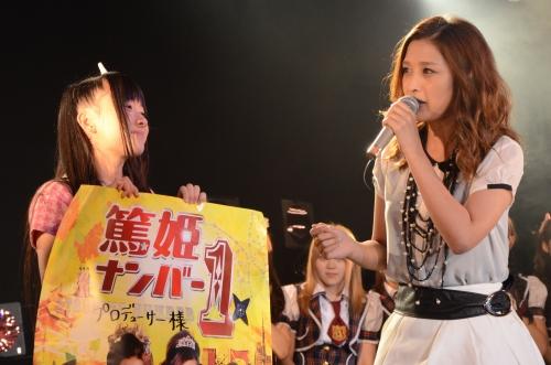 とちおとめ25・くるみ、石川梨華の前で「チュッ! 夏パ〜ティ」を感涙披露