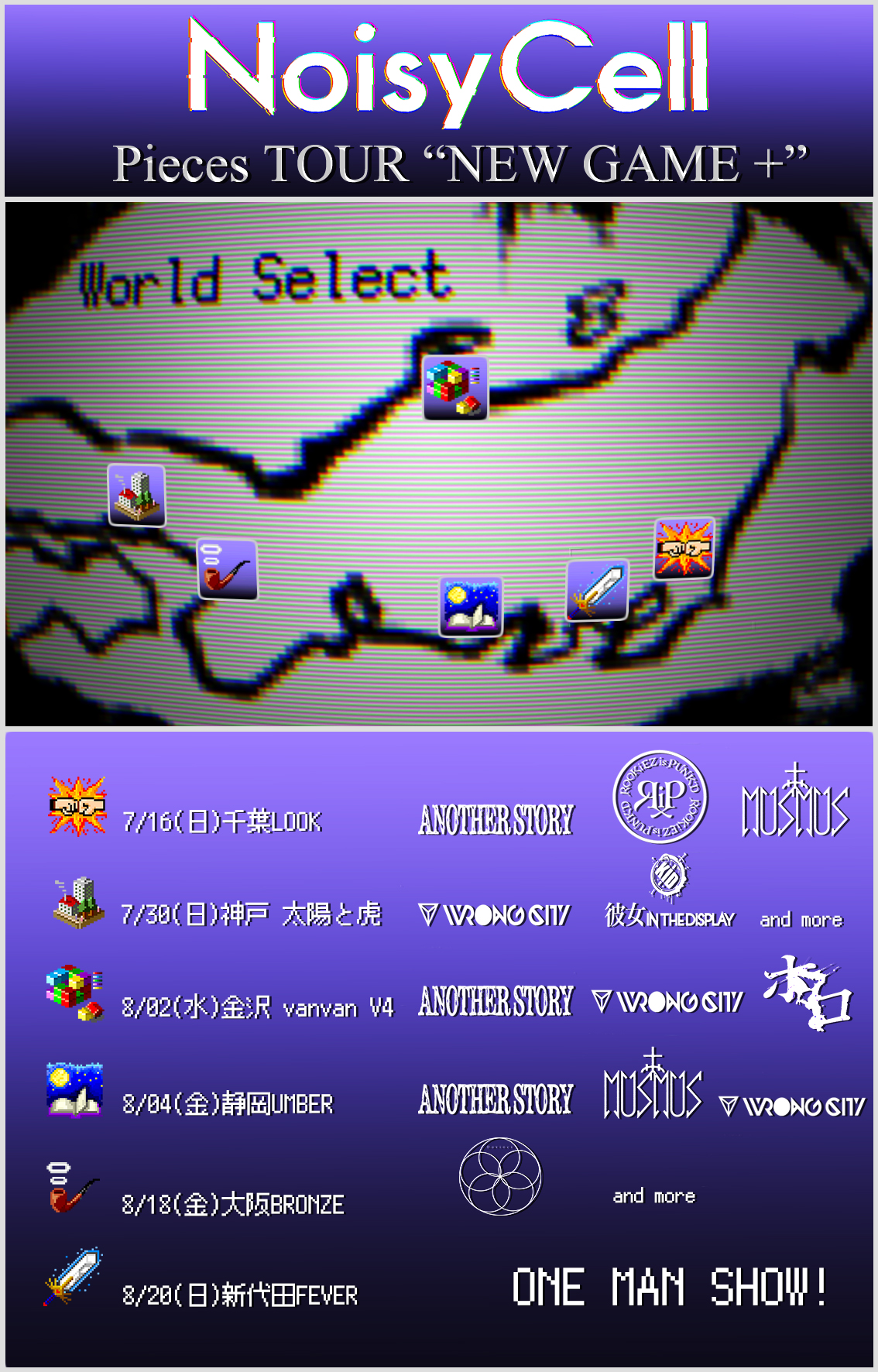 "『Pieces TOUR ""NEW GAME +""』"
