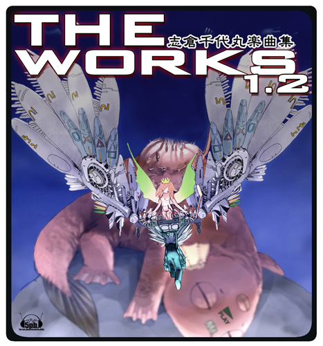 『THE WORKS〜志倉千代丸楽曲集〜1.2』ジャケット画像