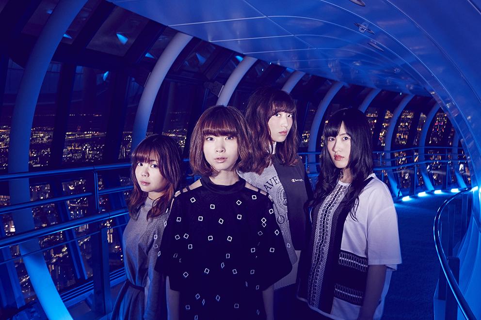 L→R 藤咲 佑(Ba)、蒼山幸子(Vo&Key)、沙田瑞紀(Gu)、澤村小夜子(Dr)