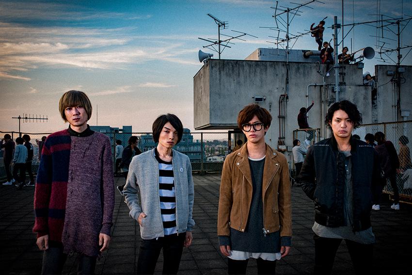 L→R 江口雄也(Gu)、高村佳秀(Dr)、田邊駿一(Vo&Gu)、辻村勇太(Ba)