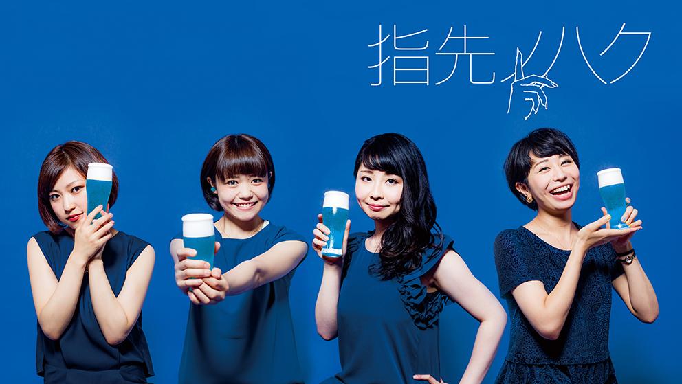L→R 宮腰侑子(Ba&Cho)、竹内裕美子(Dr)、清水加奈(Vo&Gu&Key)、木村順子(Gu&Cho)