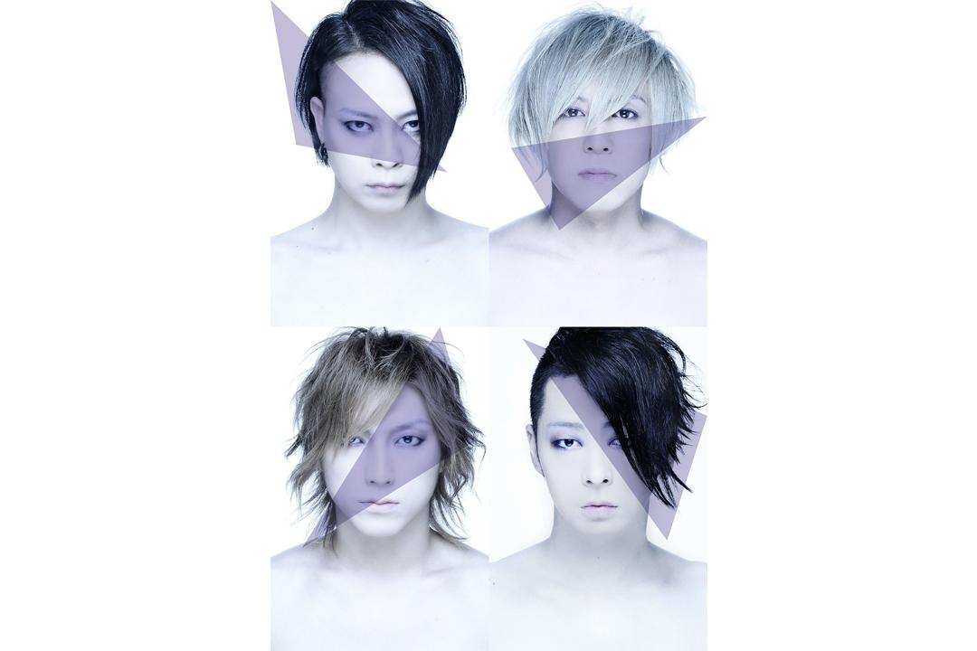 写真左上より時計回り、逹瑯(Vo)、YUKKE(Ba)、ミヤ(Gu)、SATOち(Dr)