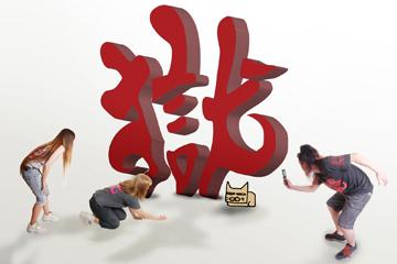 L→R junko(Ba&Vo)、河本あす香(Dr&Vo)、大澤敦史(Vo&Gu)
