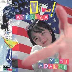 「VANILLAのリップ」収録アルバム『Viva!AMERICA』