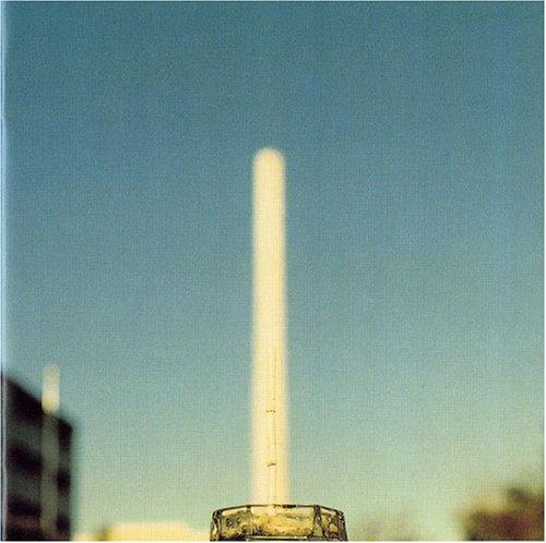 『金字塔』('97)/中村一義