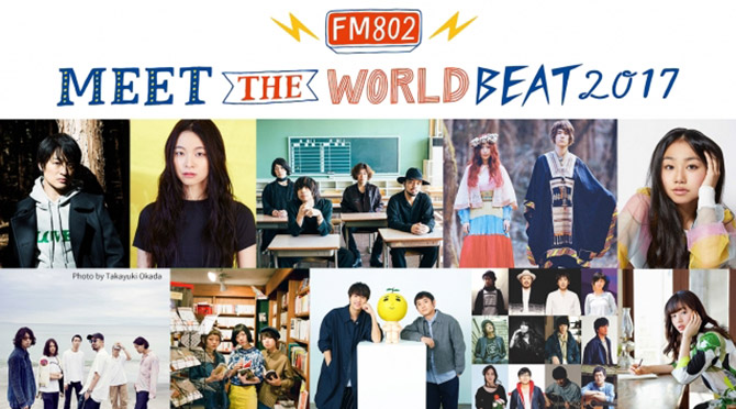 FM802 MEET THE WORLD BEAT 2017