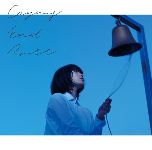 indigo la End、major 3rd full album 『Crying End Roll』収録曲「プレイバック」のMVを公開!!