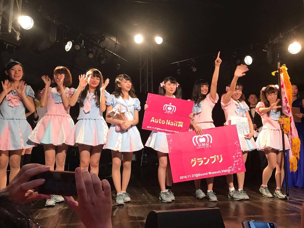 2017年上半期 日本ご当地アイドル活性協会が選ぶ未発掘アイドルセレクト10