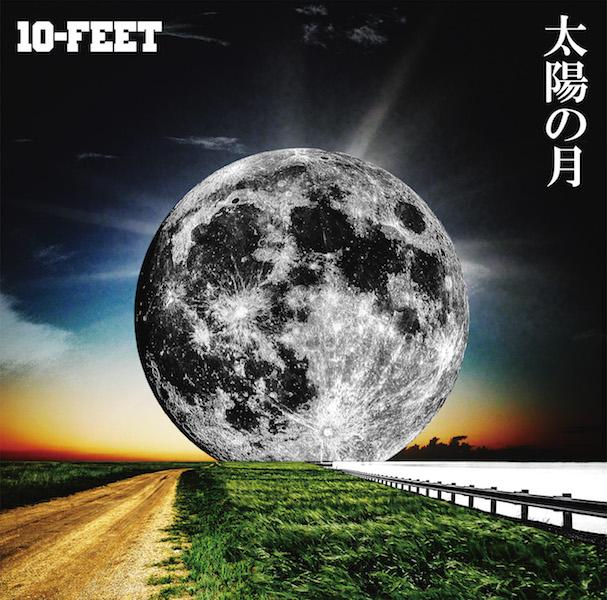 10-FEET、FM802「ROCK KIDS 802」に生出演!  7/19発売シングル「太陽の月」より「太陽4号」を宇宙初オンエア!