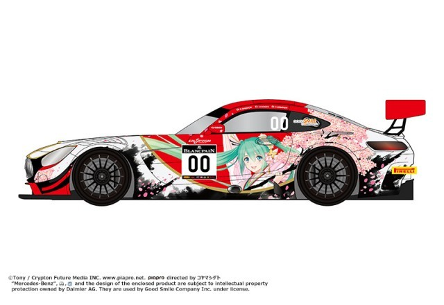 "©Tony / Crypton Future Media INC. www.piapro.net. directed by コヤマシゲト ""Mercedes-Benz"", and the design of the enclosed product are subject to intellectual property protection owned by Daimler AG. They are used by Good Smile Company Inc. under license. Other"