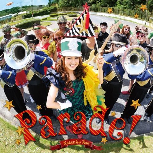 麻生夏子「Parade!」ジャケット画像