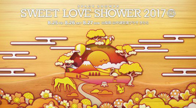 SWEET LOVE SHOWER‏