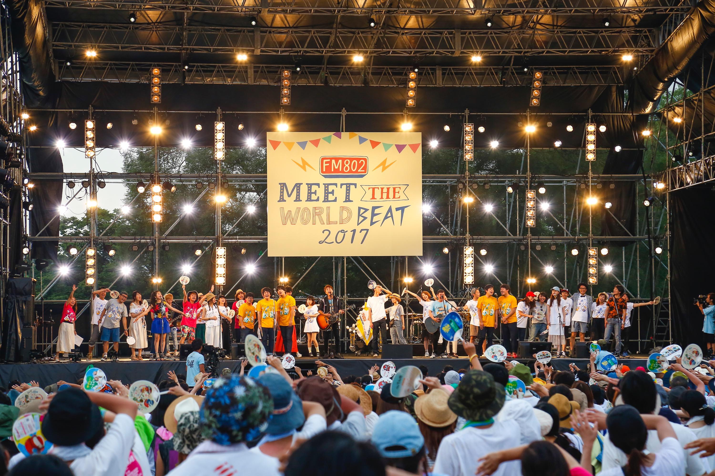 7月16日(日)@『FM802 MEET THE WORLD BEAT 2017』(セッション)