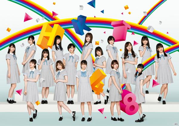 8月2日リリース HKT48 10thシングル 「キスは待つしかないのでしょうか?」MV  監督は19歳の現役女子大生!!